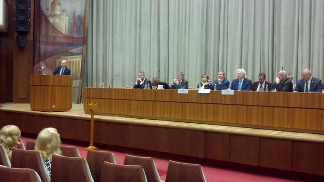 08 февраля 2016 года прошла XIV конференция адвокатов г. Москвы.